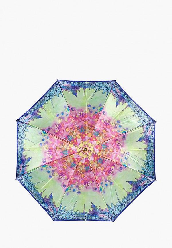 Зонт-трость Eleganzza Eleganzza MP002XW01QU9 цена и фото