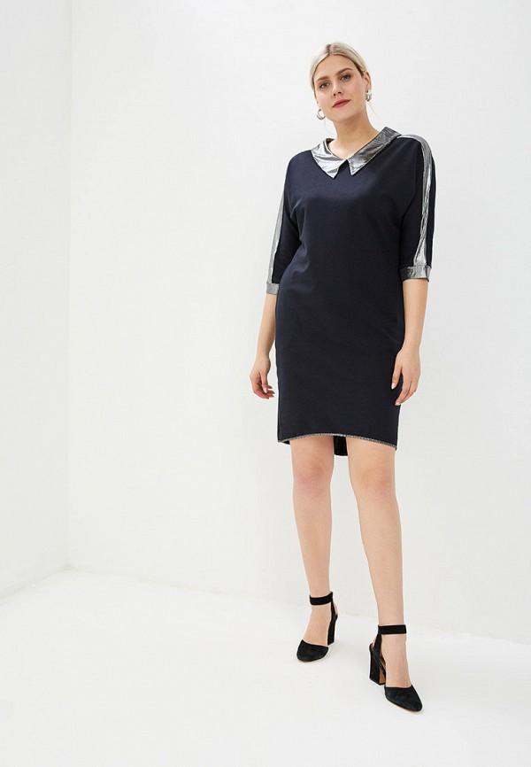 Платье Bordo цвет синий  Фото 2