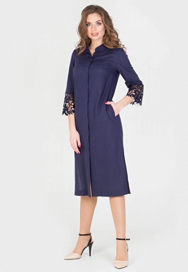 Фото 4 - Женское платье Filigrana синего цвета