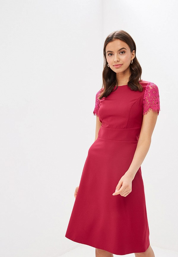 купить Платье Vittoria Vicci Vittoria Vicci MP002XW01RNT по цене 2345 рублей