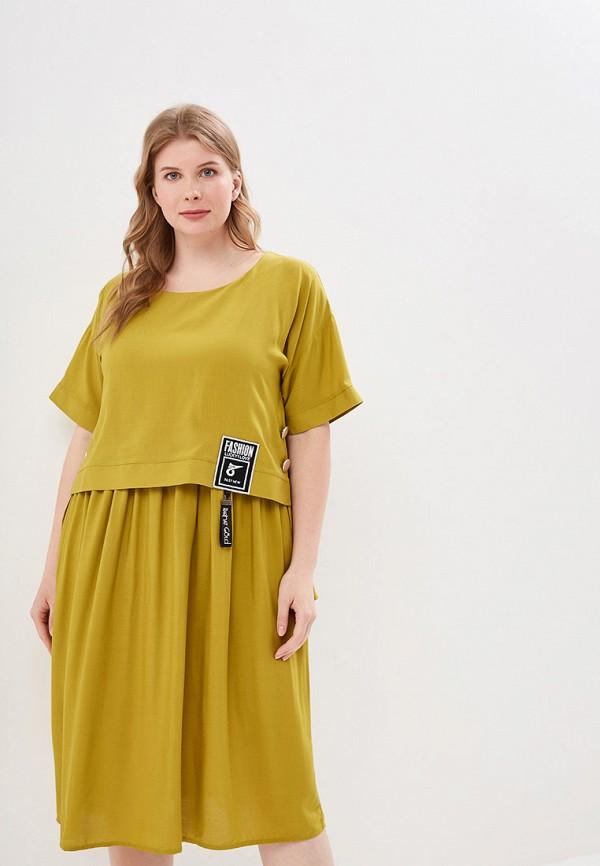 Фото - Женское платье Bordo желтого цвета