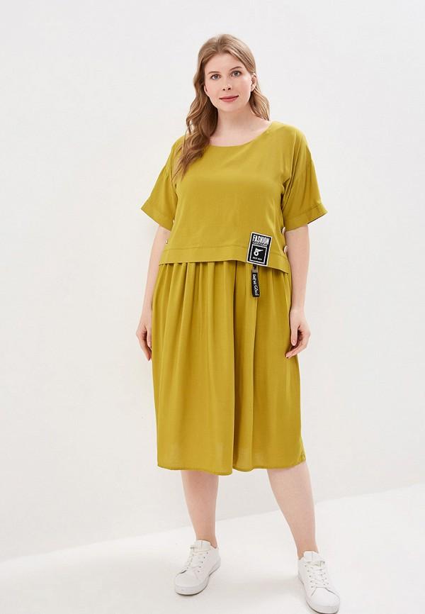 Фото 2 - Женское платье Bordo желтого цвета