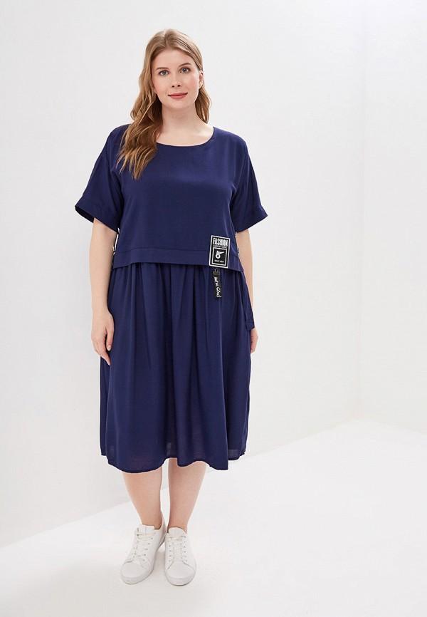 Фото 2 - Женское платье Bordo синего цвета