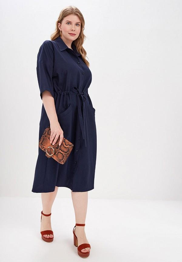Платье Chic de Femme Chic de Femme MP002XW01TJ4 vitaly mushkin clé de sexe toute femme est disponible