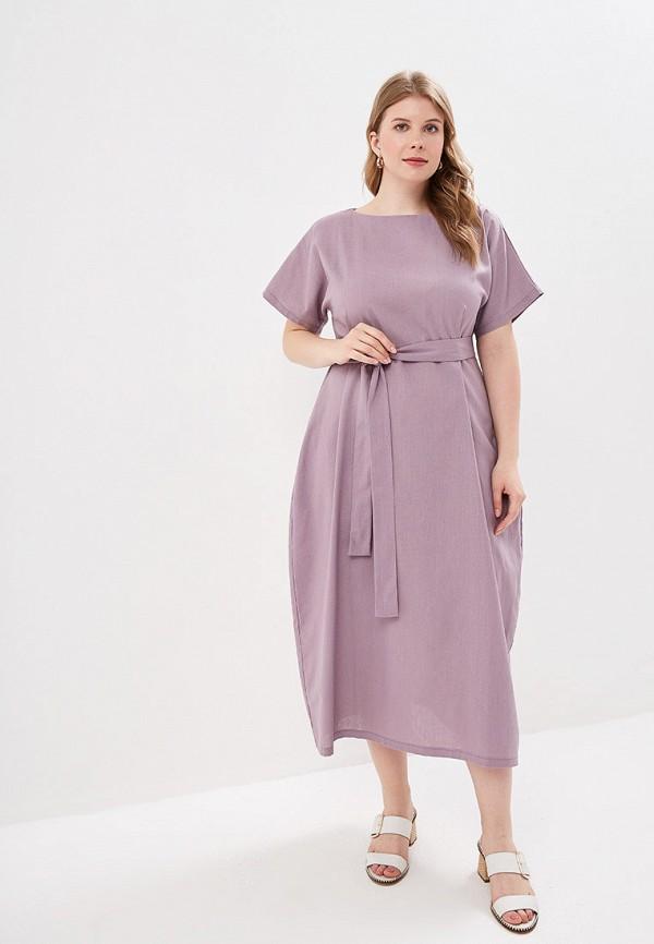 Фото - Женское платье Chic de Femme фиолетового цвета