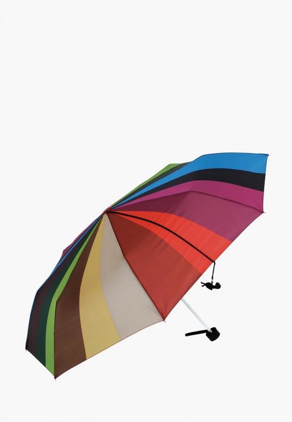 Зонт складной VOGUE
