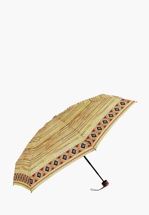 женский складные зонт vogue, бежевый