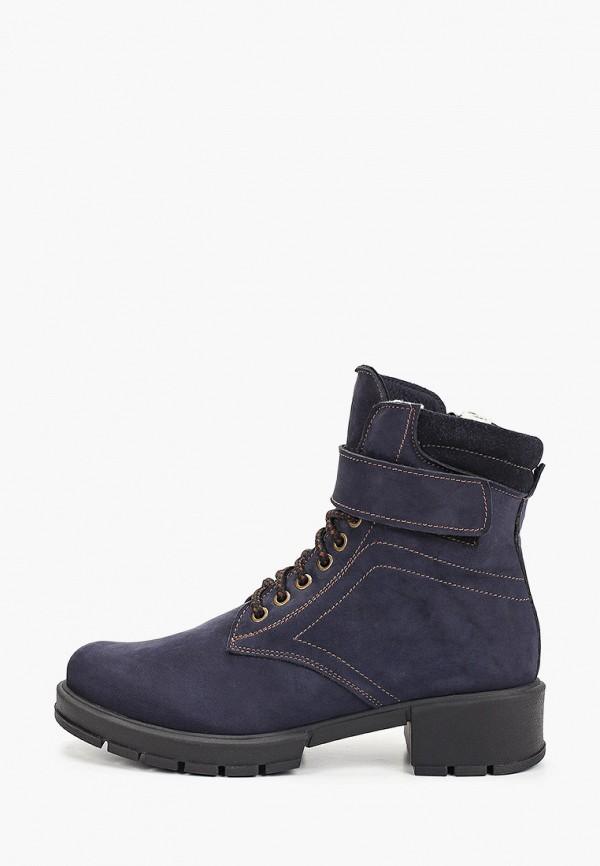 женские высокие ботинки valley, синие