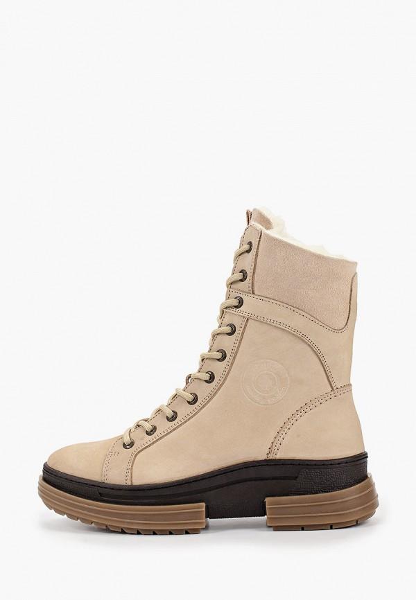 купить Ботинки Gut Gut MP002XW01XWG дешево