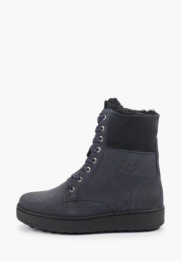 купить Ботинки Gut Gut MP002XW01XXB дешево