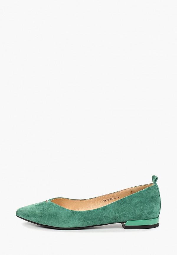 женские туфли elche, зеленые