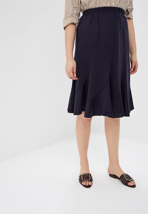 женская юбка prewoman, синяя