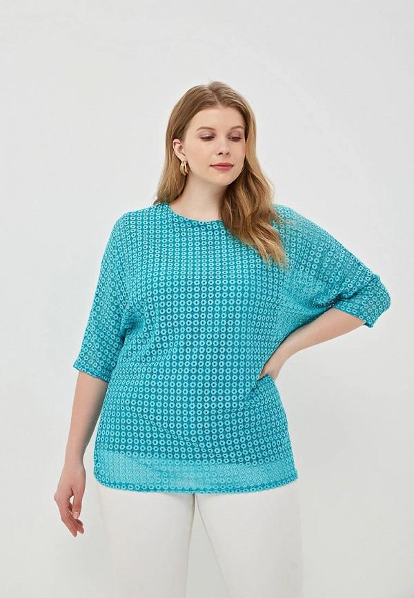 Блуза PreWoman PreWoman MP002XW020J6 блуза prewoman prewoman mp002xw1i8nr
