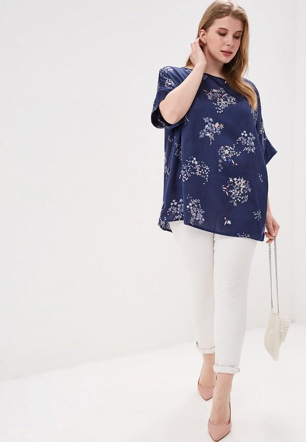 Блуза Анна Голицына цвет синий  Фото 2