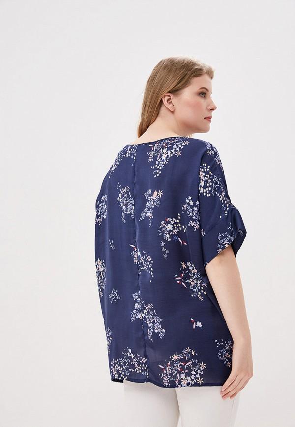 Блуза Анна Голицына цвет синий  Фото 3