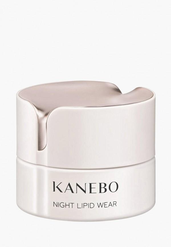 Крем для лица Kanebo Kanebo MP002XW021HA kate kanebo