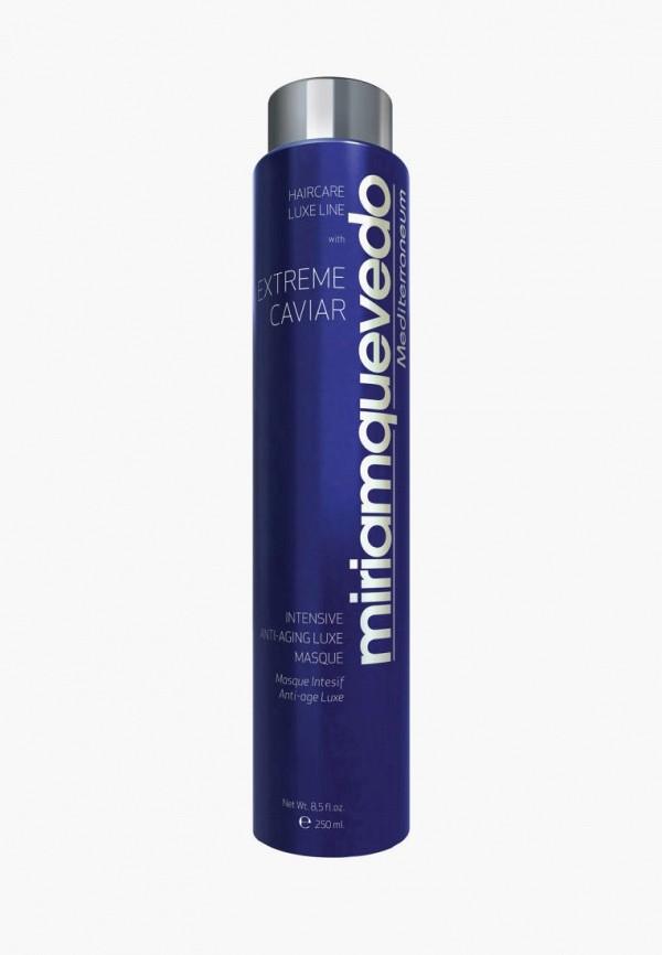Маска для волос Miriamquevedo Miriamquevedo MP002XW021KL цена