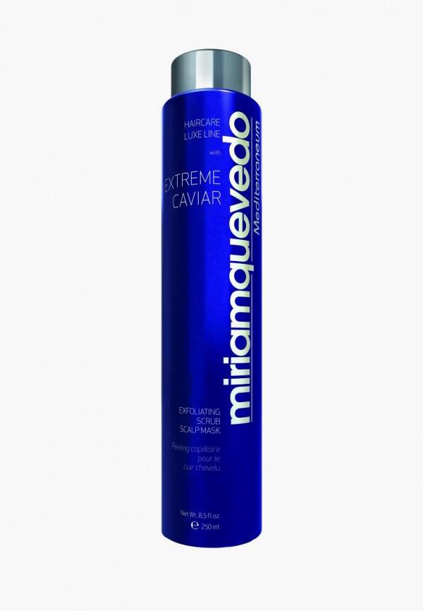 Маска для волос Miriamquevedo Miriamquevedo MP002XW021KP шампунь miriamquevedo miriamquevedo mp002xw021k1