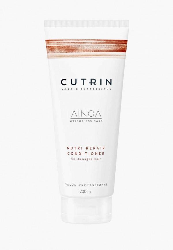 Кондиционер для волос Cutrin Cutrin MP002XW021Q4 недорого