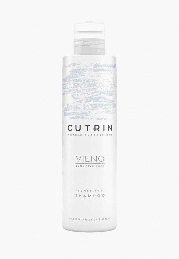 Шампунь Cutrin Cutrin MP002XW021Q6 шампунь cutrin pureism