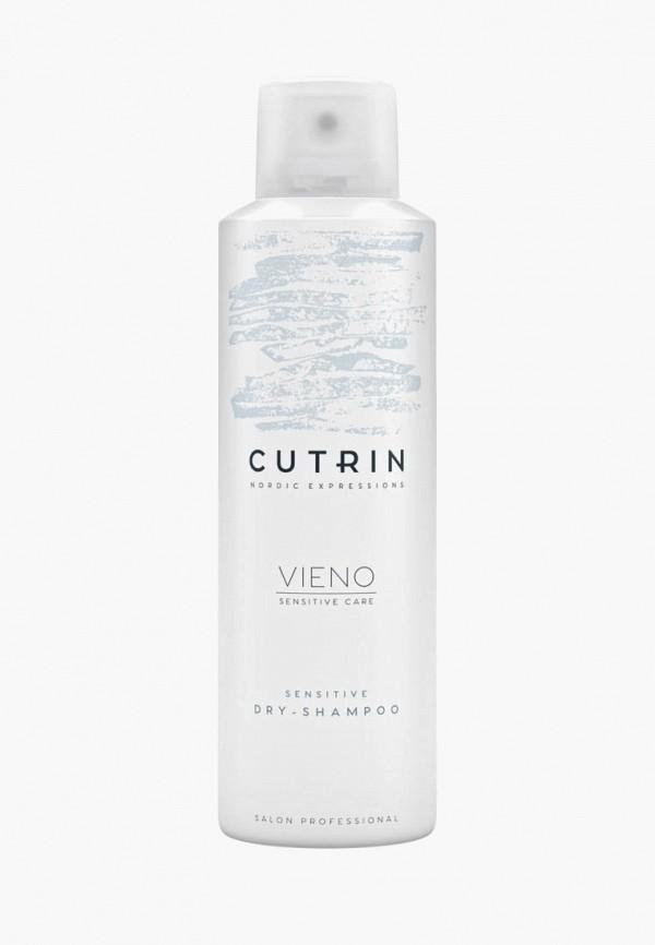 Сухой шампунь Cutrin Cutrin MP002XW021Q8 шампунь cutrin pureism