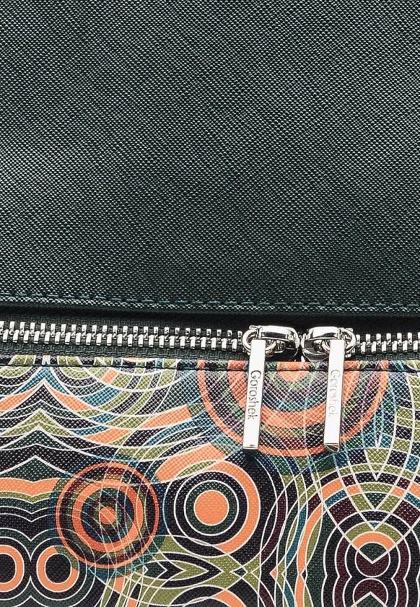 Фото 5 - Женский рюкзак Goroshek зеленого цвета