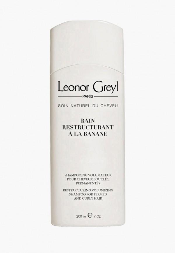 Шампунь Leonor Greyl Leonor Greyl MP002XW022BZ leonor greyl восстанавливающий шампунь shampooing reviviscence 200 мл