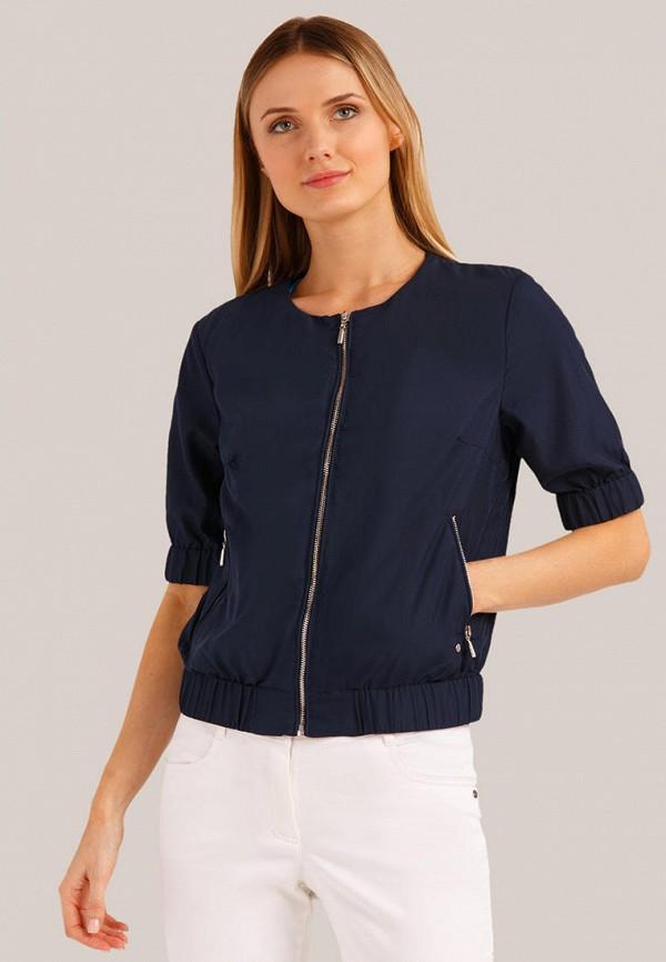 Куртка Finn Flare Finn Flare MP002XW023SX куртка для мальчика finn flare цвет темно синий ka18 81007 101 размер 164