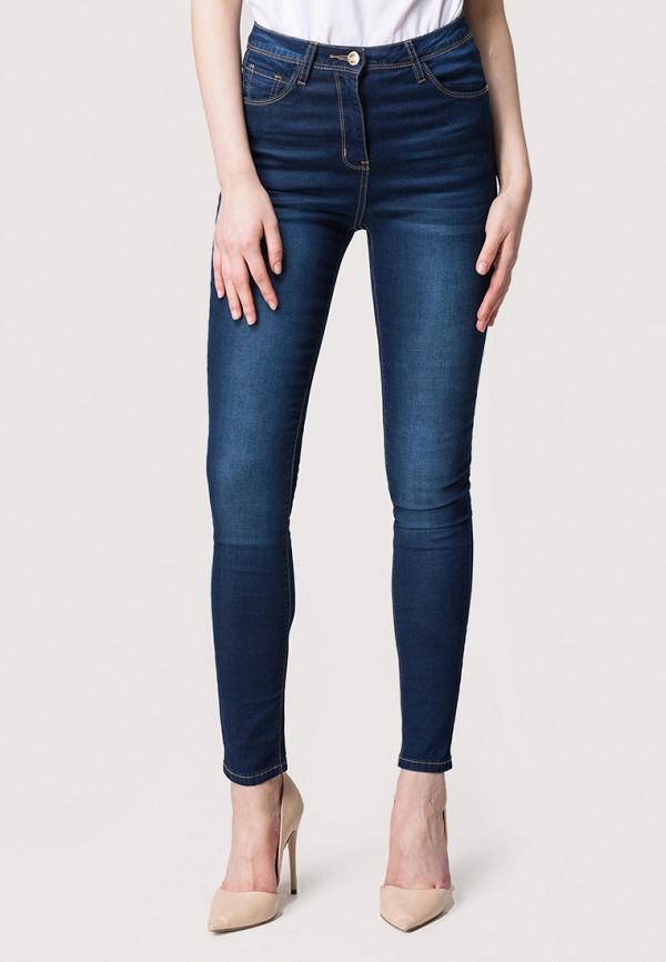 женские джинсы vilatte, синие
