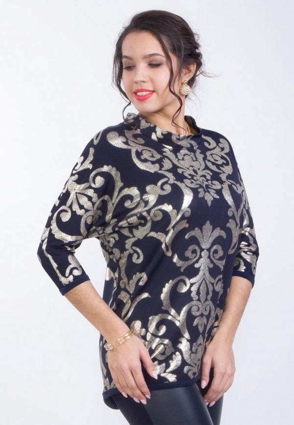 Купить женскую блузку Wisell синего цвета