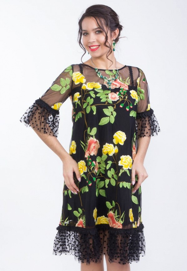 Купить женское вечернее платье Wisell разноцветного цвета