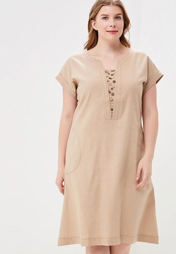 Купить Платье Balsako, mp002xw025wk, бежевый, Весна-лето 2018
