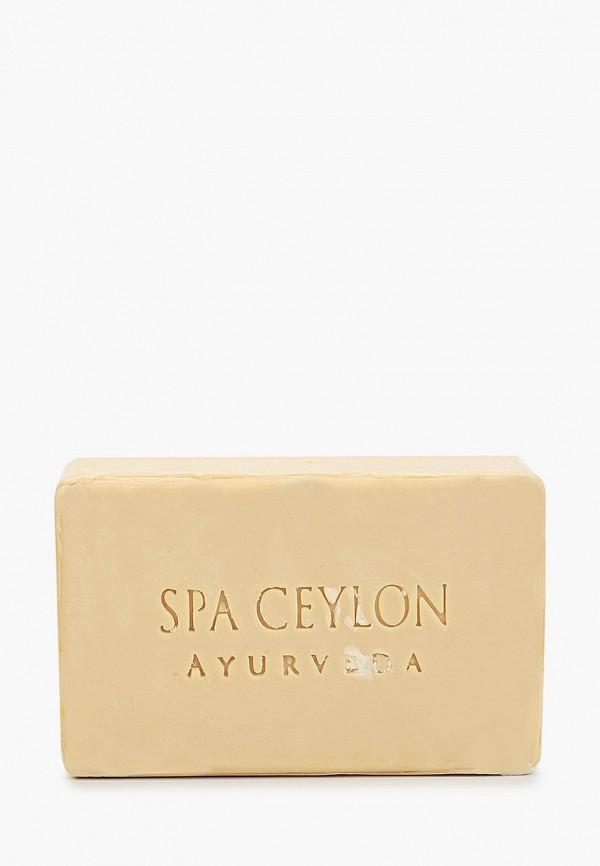 Мыло Spa Ceylon