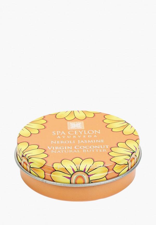 женское масло spa ceylon