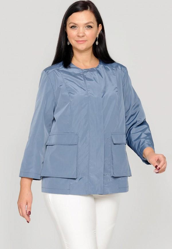 Куртка Limonti синего цвета