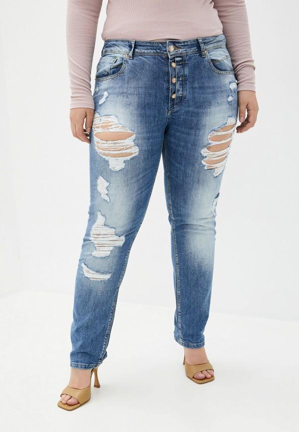 женские джинсы бойфренд whitney, синие