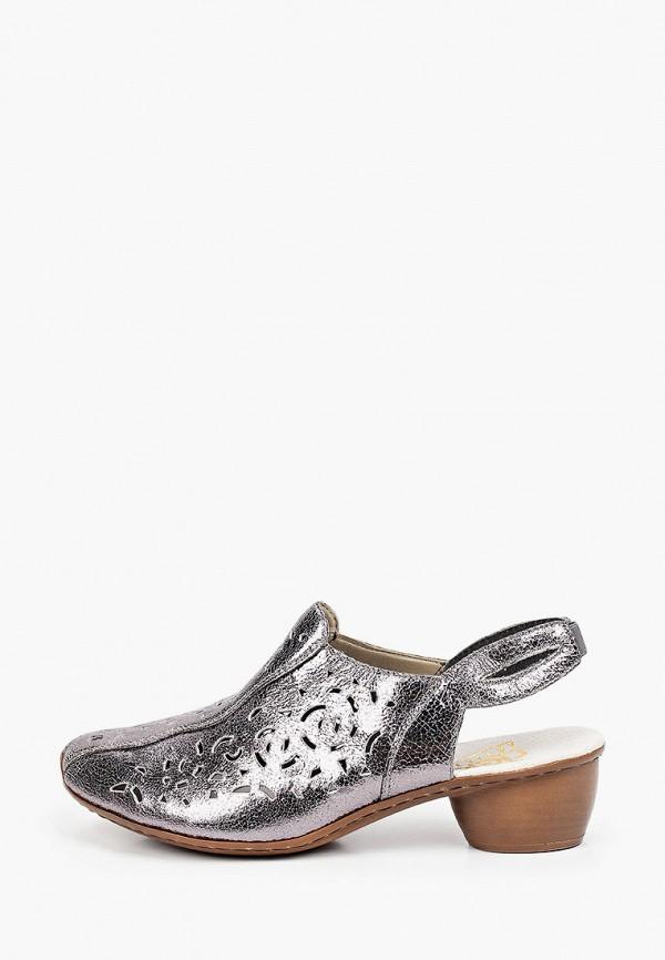 женские туфли rieker, серебряные