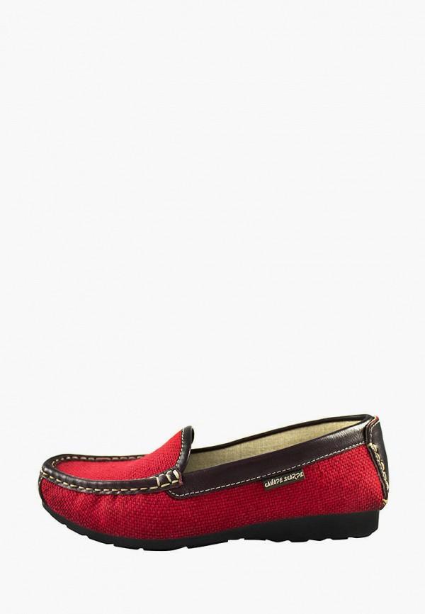 женские мокасины canape scarpe, красные