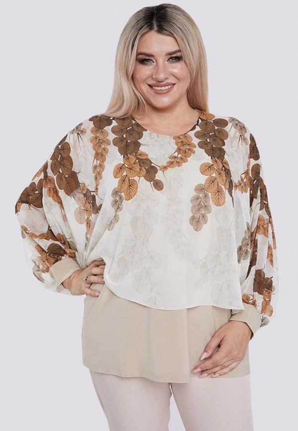 женская блузка с длинным рукавом luxury plus, бежевая