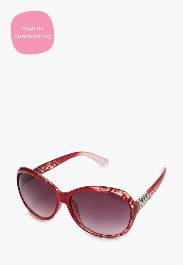 Очки солнцезащитные Красная Жара