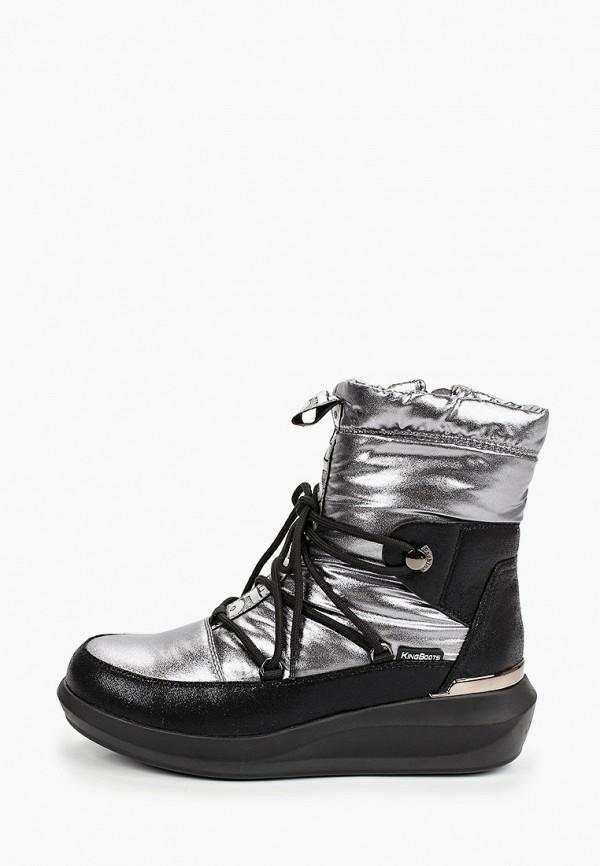 женские дутики king boots, серебряные