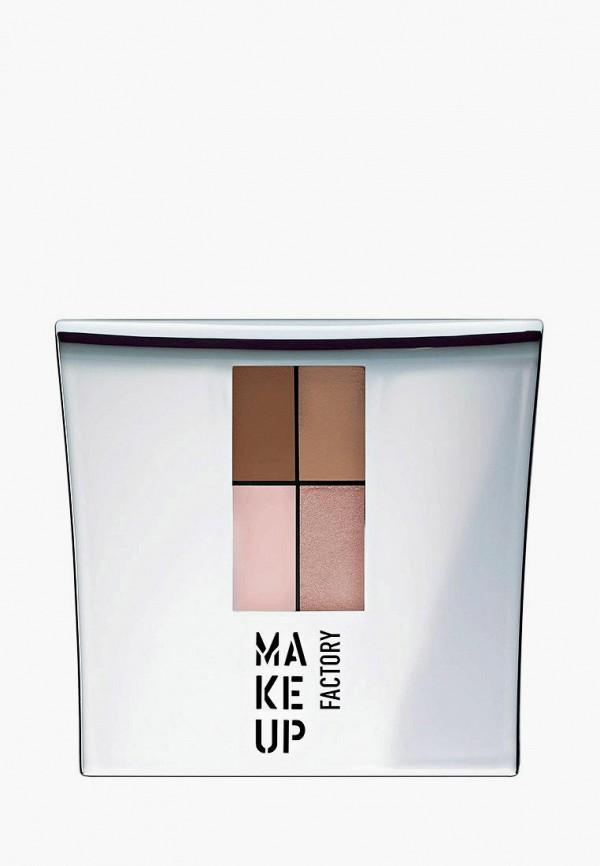 женский тени для век make up factory, разноцветный