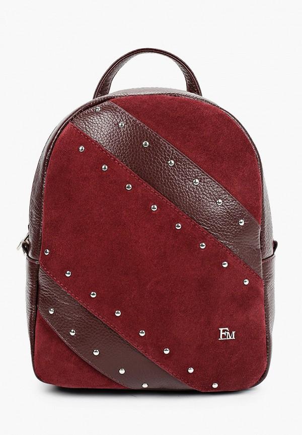 женский рюкзак franchesco mariscotti, бордовый