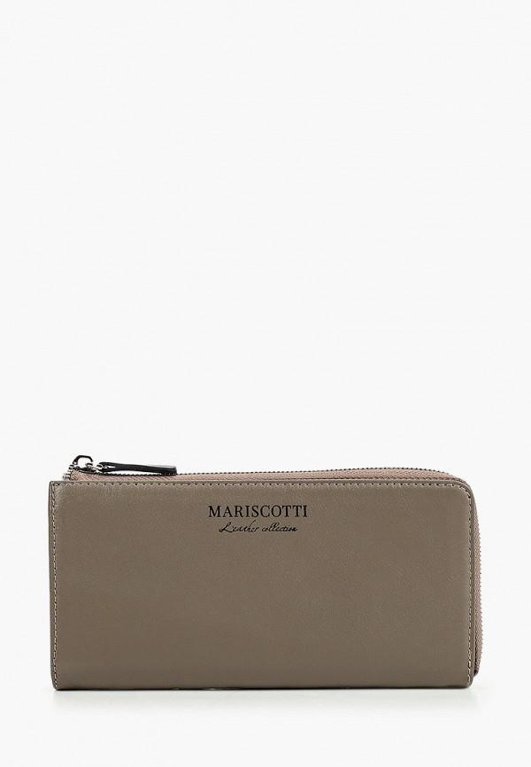 женский кошелёк franchesco mariscotti, бежевый