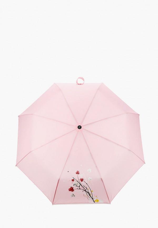 женский складные зонт goroshek, розовый