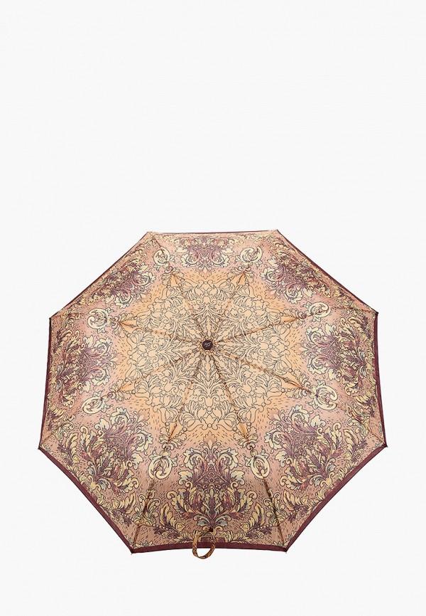 женский складные зонт goroshek, золотой