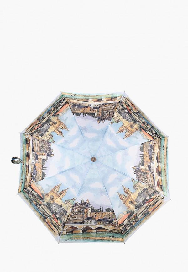 женский складные зонт goroshek, разноцветный