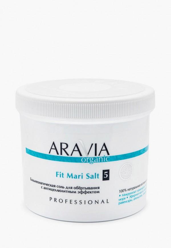 Соль Aravia Organic