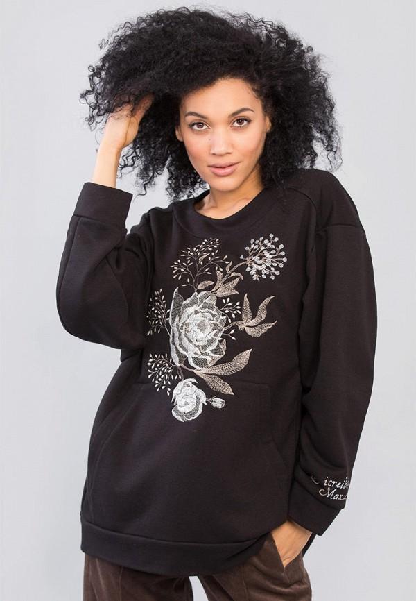 женский свитшот maxa, черный