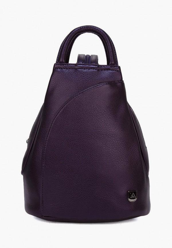 Рюкзак Laccoma Laccoma  фиолетовый фото